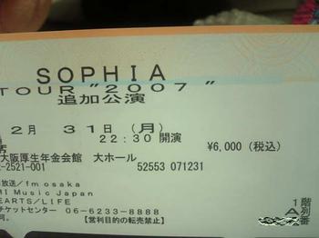 Sophia_2