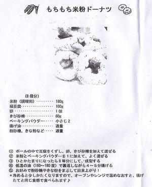 Komeko